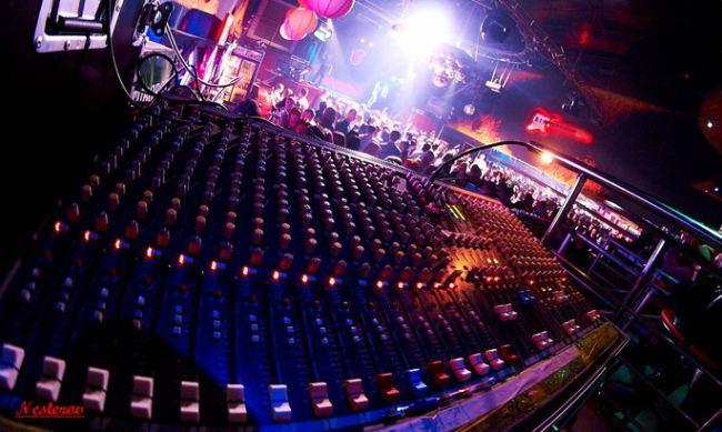 Известный новосибирский ночной клуб Rock City скоро закроется